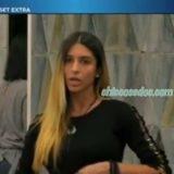 """""""GF 16"""": ERICA PIAMONTE PENSA AL FUORI CON GAETANO ARENA. E LUI RILANCIA.. """"TI ASPETTO"""""""